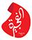 al-fujiarah-tv-logo