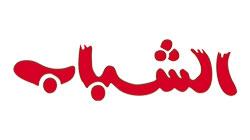 shabab.ahram-logo