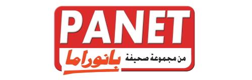 panet-logo