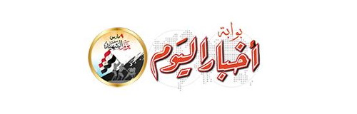 akhbar-el-yom-logo