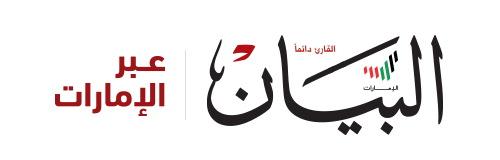bayan-logo